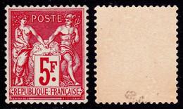 France N° 216 Neuf ** (MNH) Signé Calves - Cote 275 Euros - TTB Qualité - Ongebruikt
