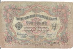 RUSSIE 3 RUBLES 1905 VF P 9 - Rusland
