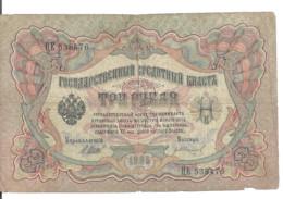 RUSSIE 3 RUBLES 1905 VG+ P 9 - Rusland
