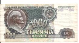 RUSSIE 1000 RUBLES 1992 VF P 250 - Rusland