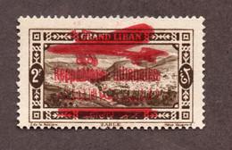 Grand Liban  PA N°31b N* TB  Et Signé Cote 80 Euros !!!RARE - Unused Stamps