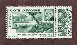 Cote D'Ivoire N°169a N* TB Cote 110 Euros !!!RARE - Nuovi