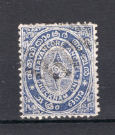 TRAVANCORE INDIA Yt. 1° Gestempeld 1888 - Travancore
