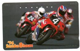 Moto Motorbike Télécarte Phonecard Japon (D 1041) - Moto