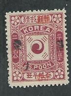 Corée- Korea No 14b   Surchargé, Overprinted - Korea (...-1945)