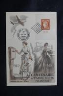 FRANCE - Carte FDC En 1949 - Citex - L 76341 - ....-1949
