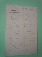 Lettre Autographe Isaac VILLAIN (1830-1907) Député Des Ardennes. Maire De SEDAN - Autógrafos