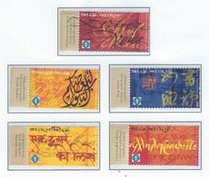 COB  4211/4215  (MNH)  Avec Tab Légende - Unused Stamps