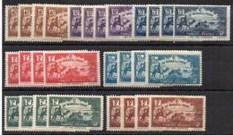 Tunisie N° 147 à 153 Neufs * X 4 Exemplaires - Cote Totale 56€ (Gommes Craquelées Comme Toujours) - Nuovi