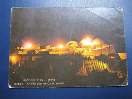 ISRAEL MERON LAG BAOMER FESTIVAL POSTCARD PICTURE PHOTO POST CARD ANSICHTSKARTE CARTOLINA CARTE POSTALE CACHET STAMP - Israel