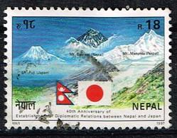 Nepal 1997,Michel# 640 O Diplomatic Relation Between Nepal & Japan - Nepal
