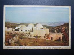 ISRAEL MERON RABBI BAR JOHAI TOMB POSTCARD PICTURE PHOTO POST CARD ANSICHTSKARTE CARTOLINA CARTE POSTALE CACHET STAMP - Israel