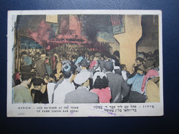 ISRAEL MERON LAG BA OMER FESTIVAL POSTCARD PICTURE PHOTO POST CARD ANSICHTSKARTE CARTOLINA CARTE POSTALE CACHET STAMP - Israel