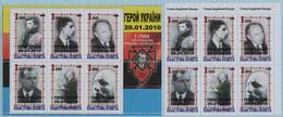 UKRAINE / Private Issue  Plast Mail / Hero Of The Country, Leader Of The Ukrainian Insurgent Army - Stepan Bandera. 2010 - Ukraine