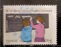 FRANCE    N°   4502    OBLITERE - Used Stamps