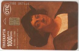 GREECE - Columbus (Orange Writing), X0850, Tirage 60.000, 11/99, Used - Griekenland