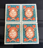 Revenue   Stamps Block 4 X 4  Extremely Rare - Irán