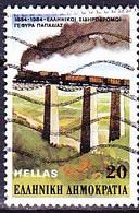 Griechenland Greece Grèce - 100 Jahre Eisenbahn (Mi.Nr.: 1565) 1984 - Gest Used Obl - Usati