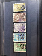 Revenue Stamps Perse 5 Stamps Item Nr: 78884125E  Persia - Irán