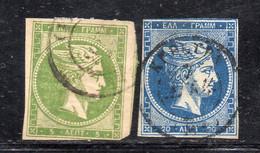 1295 490 - GRECIA , Due Valori Usati Difettosi (M2200) - Gebruikt