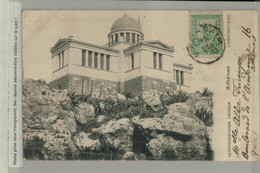 GRECE- ATHENES OBSERVATOIRE ( 2020 NOV 224) - Grecia
