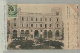 GRECE- ATHENES Hôtel Des Postes Et Télégraphes   ( 2020 NOV 231) - Grecia