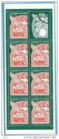 Carnet Journée Du Timbre 1998  Faciale 21 Francs - Stamp Day