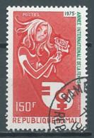 Mali YT N°245 Année Internationale De La Femme 1975 Oblitéré ° - Mali (1959-...)