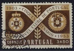 Portugal - 1953 - SG 1099 (°) - Usado