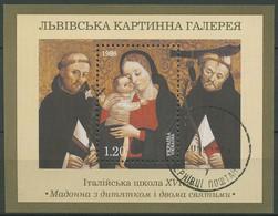 Ukraine 1998 Gemäldegalerie Lemberg: Madonna Kind Block 11 Gestempelt (C90912) - Ukraine