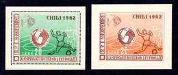 ALBANIE - 1962 - Yvert 2 BF N°6C Dentelé & ND  NEUFS ** LUXE/MNH - Coupe Du Monde De Football Au Chili - 1962 – Chili