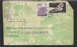 Formose Taïwan  Lettre De 1960  De Hwalien Pour Vireux ( Ardennes ) - Briefe U. Dokumente