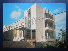 ISRAEL YESHIVA WIZNITZ BNEI BRAK POSTCARD PICTURE PHOTO POST CARD ANSICHTSKARTE CARTOLINA CARTE POSTALE CACHET STAMP - Israel