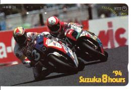 Moto Motorbike  Télécarte Phonecard Japon (D 1049) - Moto