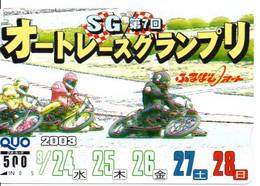 Moto Motorbike Carte Prépayée Card Japon (D 1051) - Moto