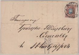 Russland - 10 Kop. Staatswappen Brief Moskau - St. Petersburg 1871 - Unclassified