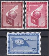 Nations Unies NY 1957-58 Poste Aérienne YT 5-6-7 Neufs - Aéreo