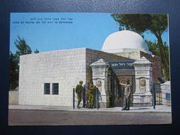 ISRAEL RACHEL TOMB BETHLEHEM PALESTINE POSTCARD PICTURE PHOTO POST CARD ANSICHTSKARTE CARTOLINA CARTE POSTALE CACHET - Israel