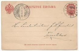 Finland Russia Postcard Postal Stationery Used 1902 Sent Internal Jurva To Tavastehus Hämeenlinna - Storia Postale