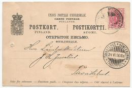 Finland Russia Postcard Vasa Vaasa Used 1896 Sent Internal To Tavastehus Hämeenlinna (Postcard Has A Hole! See Pictures) - Storia Postale