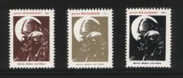 POLAND SOLIDARITY SOLIDARNOSC MADONNA OF KATYN SET OF 3 KATYN MASSACRE WW2 WORLD WAR 2 RELIGION CHRISTIANITY - Altri