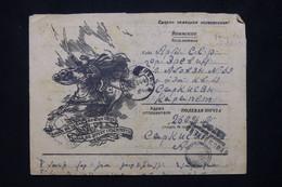 U.R.S.S. - Formulaire Pour Soldat Voyagé En 1944, à Voir - L 76533 - Briefe U. Dokumente