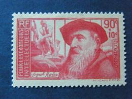 No 344  Neuf * - 1900-27 Merson
