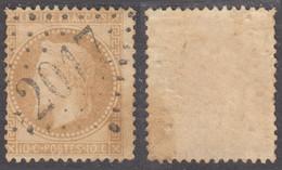 *RARE* GC 2017 (Levens, Alpes-Maritimes (87)), Cote 110€ - 1849-1876: Periodo Classico