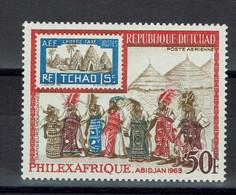 Tchad - Poste Aérienne N° 52 - Neuf - X - Trace Ultra Légère - TB - - Tsjaad (1960-...)