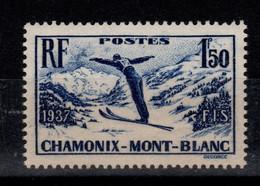 YV 334 N** Chamonix Cote 16 Euros - Unused Stamps