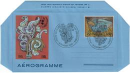 "VATICANO - INTERO POSTALE / AEROGRAMMA TIPO ONU L. 600 - 1985 - CATALOGO FILAGRANO ""A23"" - FDC - Postwaardestukken"