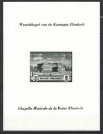 """Cob BF 14-V Virgule Après Le  """"k"""" Non Dentelé. Chapelle Musicale De La Reine Elisabeth  ** - Errors (Catalogue COB)"""