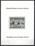 Cob BF 13-V1, Drapeau à Gauche, Dentelé. Chapelle Musicale De La Reine Elisabeth  ** - Errors (Catalogue COB)