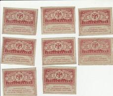 8 BILLETS 40 ROUBLE (pense) BILLET DE BANQUE DE RUSSIE - Russia